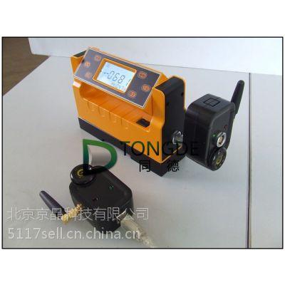 北京京晶 无线传输电子水平仪 新型水平仪EL-11 来电更多优惠等着你
