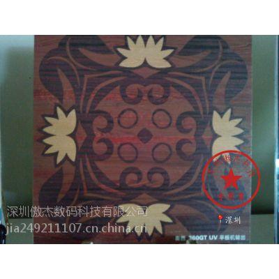 木制工艺品彩印 木板UV打印业务 厂家uv印刷加工 价格实惠