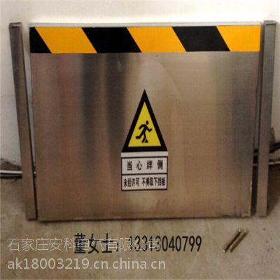 挡鼠板不锈钢门阻门挡配电站挡鼠板