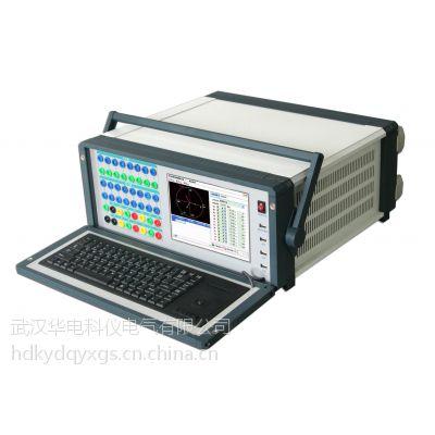 HKJB-1066微机继电保护综合测试仪(华电科仪)