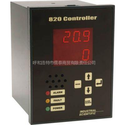 供应美国英思科820型控制器为固定式气体监测器安装提供了灵活解决方案,是大量应用的理想之选