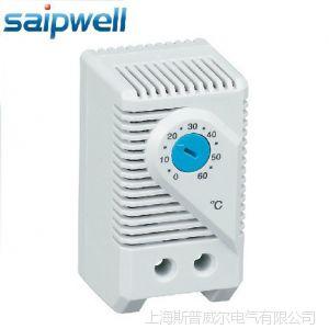 供应KTS011 机柜专用可调温控开关 自动调节温控器  散热温控器