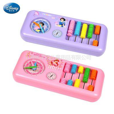 供应批发正品迪士尼文具盒儿童铅笔盒公主多功能文具盒算盘笔盒