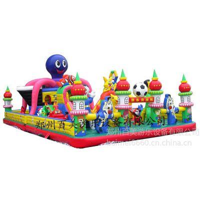 供应小朋友室外游乐充气城堡价格,2014章鱼大型充气城堡新款热卖