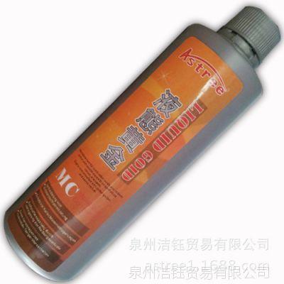 液态黄金 增强发动机性能、抗磨修复、降噪