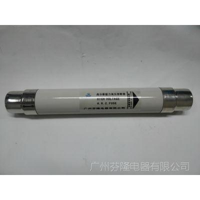 芬隆牌XRNT1-12KV高压熔断器-厂家直销