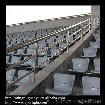批发优质不锈钢护栏管材