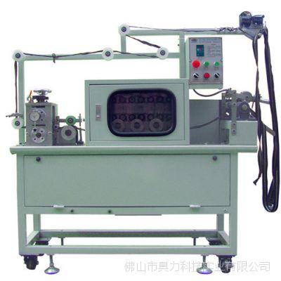 金属拉链倒角机,巨力拉链机械金属拉链生产厂家具力拉链机械