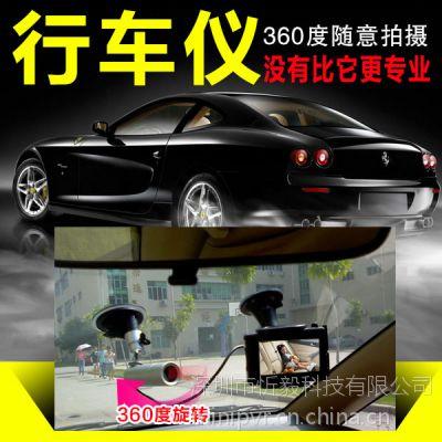 忻毅供应运动型高清行车记录仪 车载高清移动记录设备 SD卡32G储存记录仪