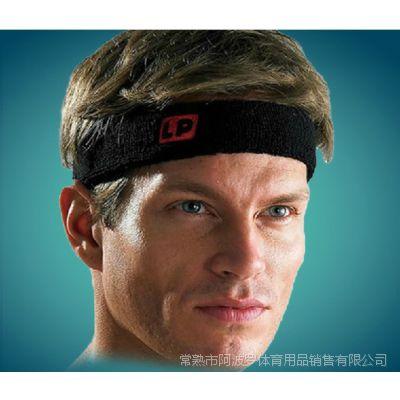 正品特价 LP欧比661 篮球 羽毛球健身头巾 运动发带 专业护具用品