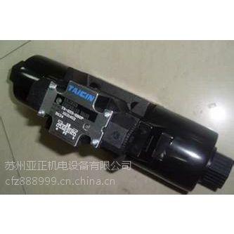 台湾泰炘电磁换向阀TS-G02-3BC 现货供应