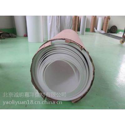 楼梯用纯料聚四氟乙烯板厂家 河北邯郸聚四氟乙烯板价格