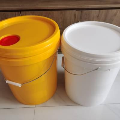 25公斤注塑塑料桶 25升PP防水涂料塑料桶 25L液体肥料注塑桶