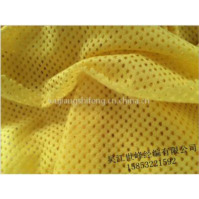 涤纶针织经编拉毛网眼布运动服服装里料11x1