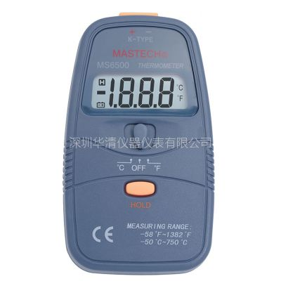 数字温度表MS6500数字温度表