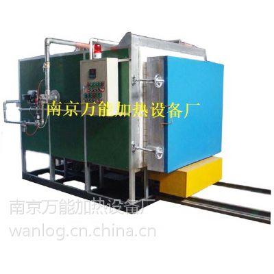 NJG高温燃气炉 天然气加热炉 万能加热专业厂家南京