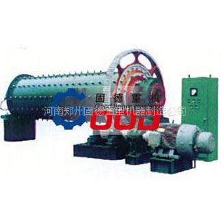 供应格子型球磨机/溢流型磨机/良好耐磨性选矿设备