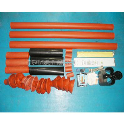 供应1-35kv热缩电缆附件 三芯/单芯 油浸户内户外终端 德乐厂家供应