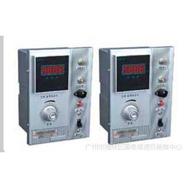 调速电机控制器调速表