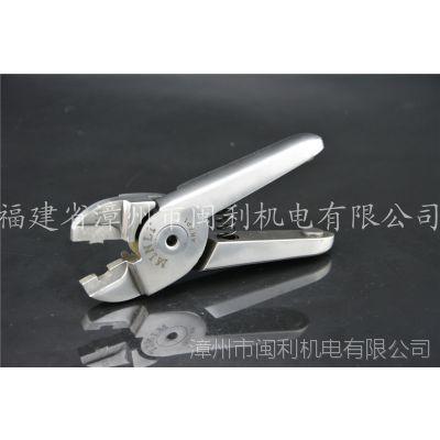 闽利气动压线钳 端子钳AR7P1-1.25凸型钳头 刀头HS-30YM300 YM480