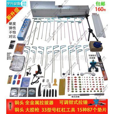 升级款 宇兴AX2300汽车凹凸修复工具 吸拉顶三合一 汽修厂专用