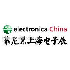 2017年慕尼黑上海电子展招展通知
