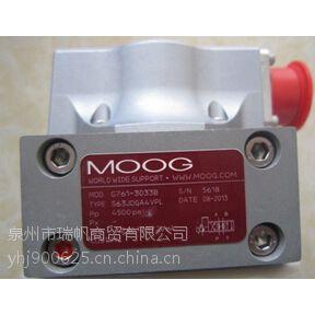 优惠特价MOOG穆格伺服阀 D685-4727D
