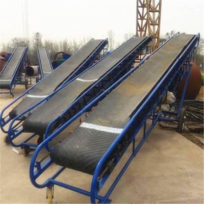 液压升降皮带输送机 带式运输机专业加工 质保一年
