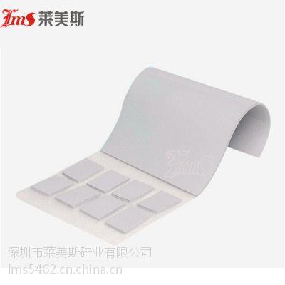 厂家提供导热硅胶片ROHS报告 UL认证 导热硅胶片 举报