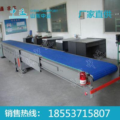 供应伸缩式皮带输送机,中运厂家皮带输送机