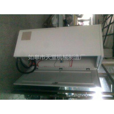 正泰正品 供应配电输电设备 配电箱1500*1000*500mm  热销