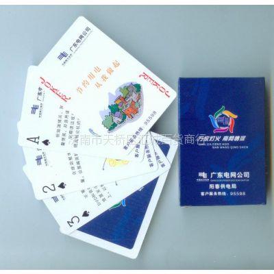 供应济南扑克牌 广告扑克 定做扑克 印刷 纸牌