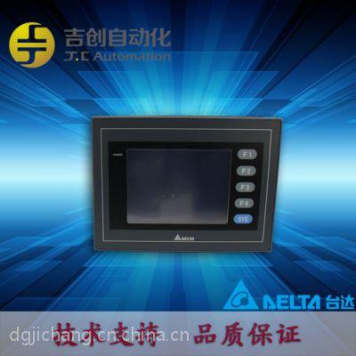 供应特价! DOP-B03S210 台达B系列触摸屏 台达人机 4.3寸人机界面