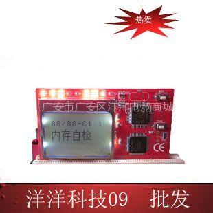 供应包测试好 工厂直达 中文液晶  电脑主板 pci 电脑诊断卡 测试卡