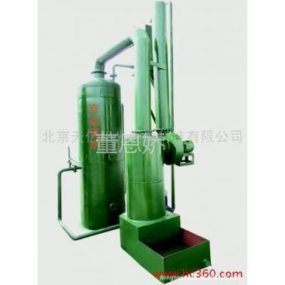 供应生活锅炉,燃煤锅炉,热水锅炉,立式锅炉天津鑫星锅炉制造厂
