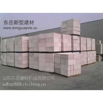 供应加气砌块,东岳新型建材