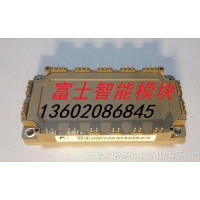 原装富士IGBT模块 6MBI100S-120-50