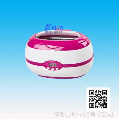 耳模制作设备-超声波清洗器