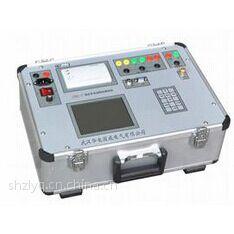 WHTST-150-65-3A三箱式温度冲击试验箱