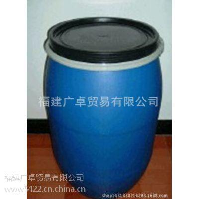 成衣染色改性剂LY-3000