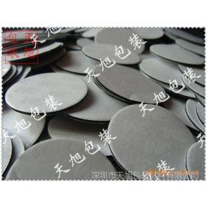 供应现货分切双面胶卷 成型模切双面胶垫 不同行业专胶专用 双面胶片