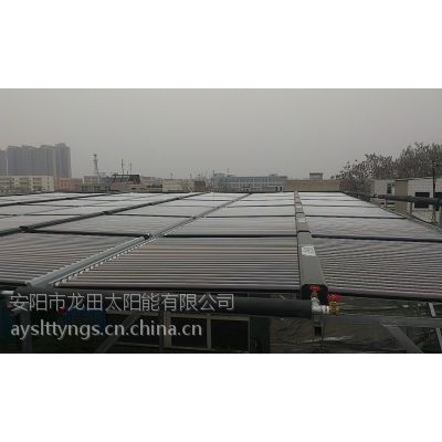 龙田太阳能安阳鑫海浴池热水工程