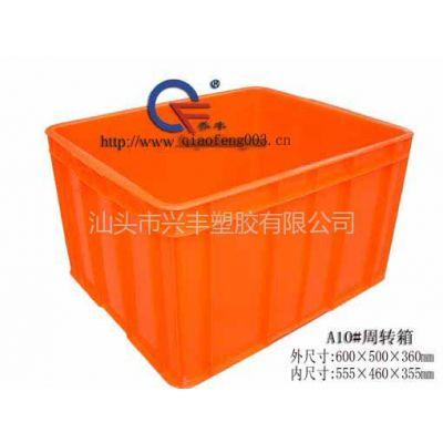 供应泉州托盘 乔丰塑料地台板 泉州厂家批发运输箱 供应塑料地台板
