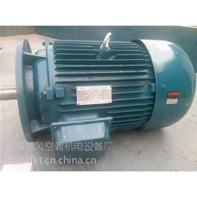 昇瑞机电品质优良(图)|电机厂家|电机