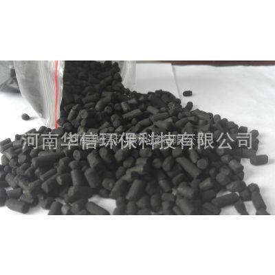 活性炭净水净气去色除臭除异味柱状活性炭