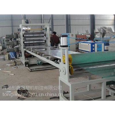 PMMA板材生产线,PMMA板材生产线价格,彤鑫晟塑机