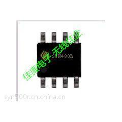 SYN520R小体积抗干扰强远距离接收芯片SYNOXO射频IC,发射芯片F115