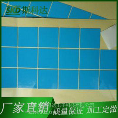 厂家供应导热硅胶垫片 高导热绝缘材料 斯科达模切加工定制