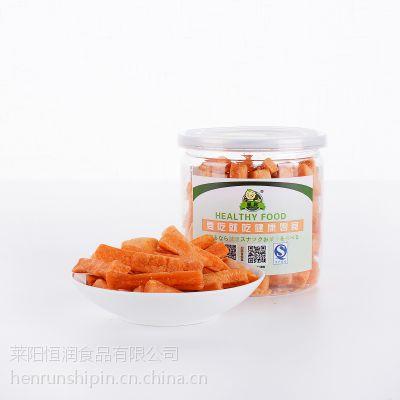 恒润罐装即食爽脆胡萝卜条 休闲健康零食