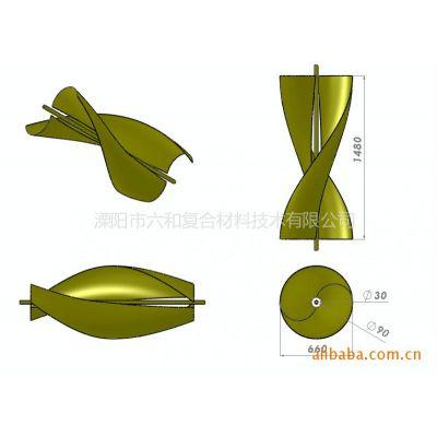生产供应玻璃钢风叶,机舱罩等风能设备